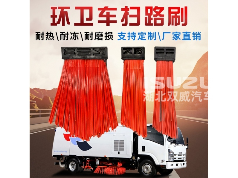 Road Sweeper wearing parts Brush Brooms for sale
