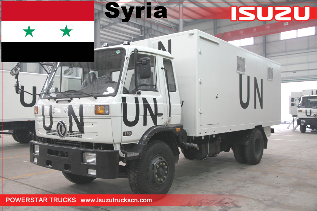 Syria - 2 unit Emergency Rescue Shower Truck